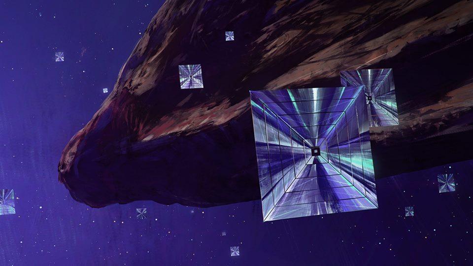 Catching 'Oumuamua